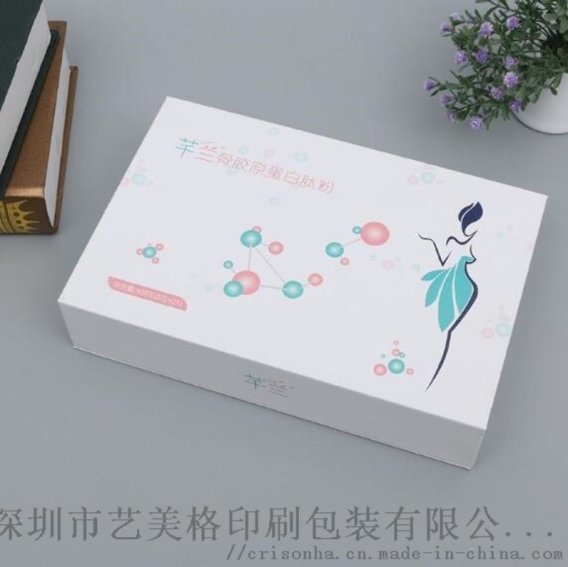 翻蓋式書型盒精品包裝禮盒訂製