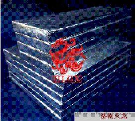 钢包铁水包常用的纳米气凝胶隔热板