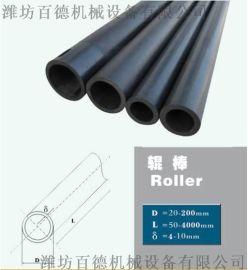山东耐火材料 辊道窑必用高温陶瓷辊棒 碳化硅辊棒