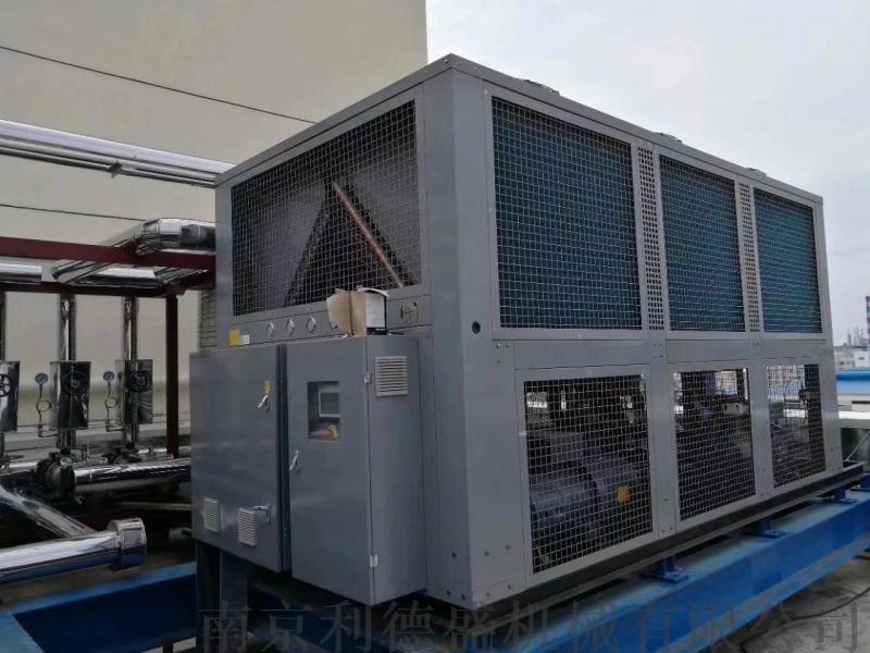 【博盛】風冷螺桿式冷水機組 風冷模組冷水機