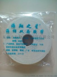 广东品牌泡棉双面胶 生产直销一体优惠