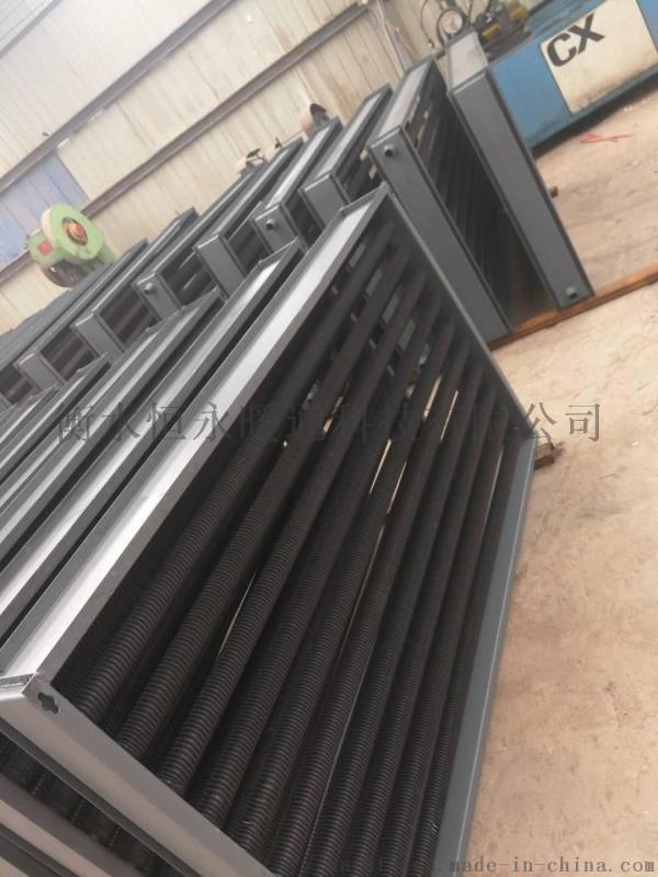 高頻焊翅片管散熱器 工業翅片管散熱器