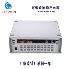 恒压恒流电源,电压电流可调直流电源