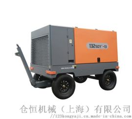 新疆志高132SDY+-17电动移动式螺杆空压机