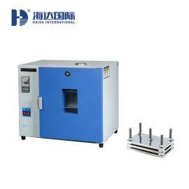 烘箱厂家, 海达儀器提供HD-E804-25电热鼓风干燥箱, 烘箱一年保修