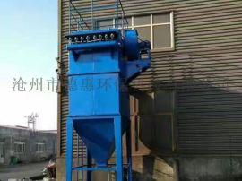 水泥厂搅拌站布袋除尘器 收尘集尘 全国直供