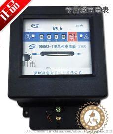 深宝总代理DD862-4 5(20)单相电能表