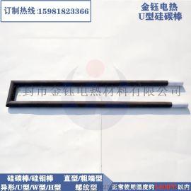 直供中钢洛耐院U型硅碳棒 加热管