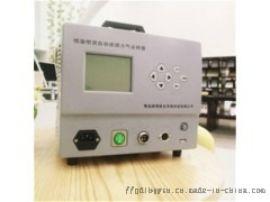 LB-2400(C)恒温恒流连续自动 大气采样器(恒温四路电子流量计)