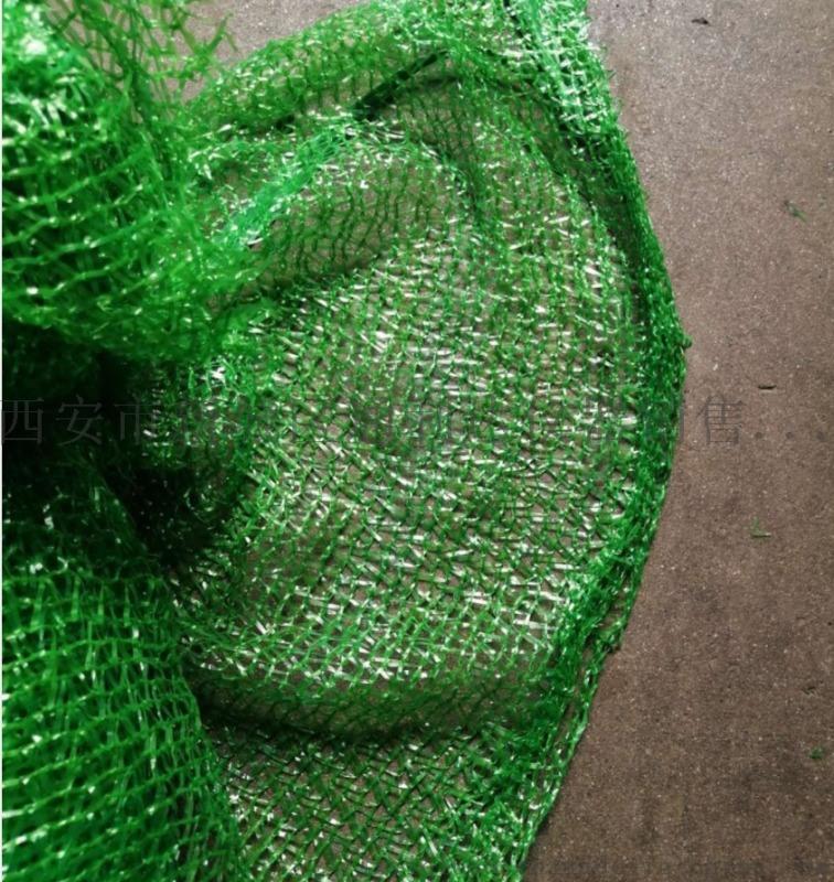 西安哪余有賣防塵網蓋土網綠網