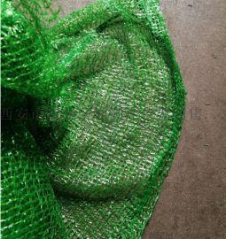 西安哪里有 防尘网盖土网绿网