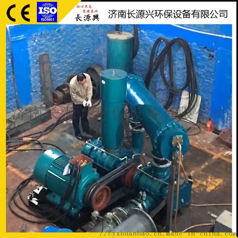 专业制造气力输送 污水处理 水产养殖 罗茨风机