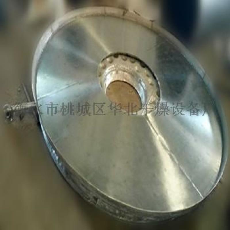 蒸汽加熱棉蛋白溶劑回收盤式烘乾機生產廠家