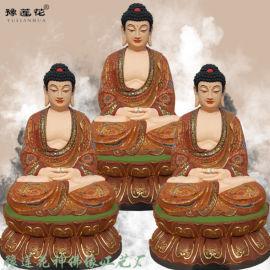 贴金三宝佛佛像 精品彩绘三世佛佛像 弥勒佛像厂家