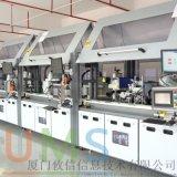 消费电子生产设备,全自动流水线,非标设备定制
