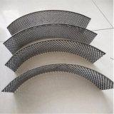 木材秸秆粉碎机配件 订做各种孔径粉碎机筛网刀片