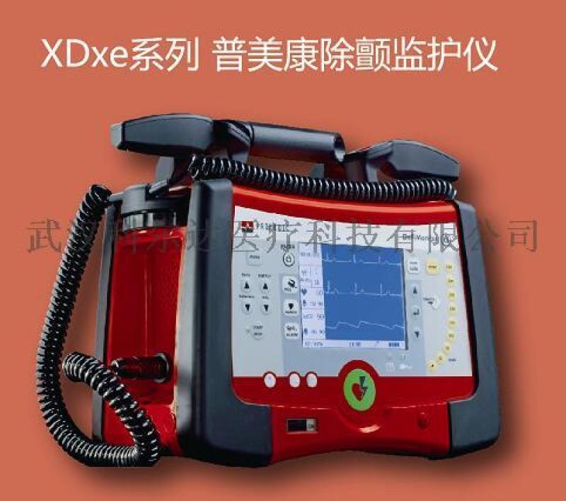 进口除颤仪 德国普美康XD1xe  除颤器