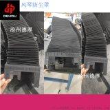 柔性風琴導軌防塵罩風琴伸縮式防護罩絲槓機牀防護罩簾