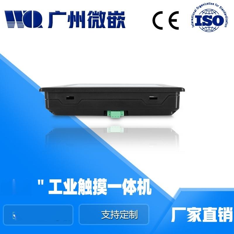 档案密集柜工业平板电脑, 电脑密集柜工控屏