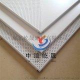 吸音全孔鋁扣板 正方形長條形定做鋁合金天花吊頂材料