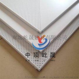 吸音全孔铝扣板 正方形长条形定做铝合金天花吊顶材料