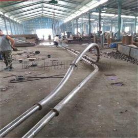 粉体输送系统设备 网链输送链设备 LJXY 炉渣管