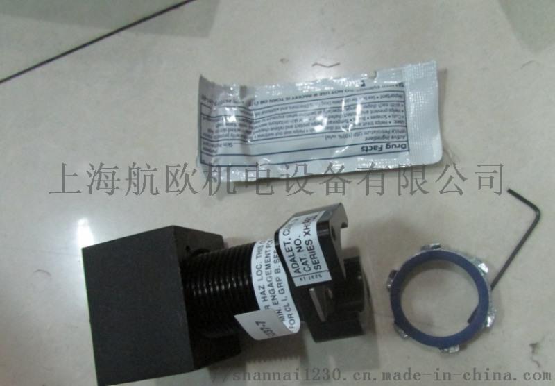 ADALET接线盒ADALET传感器