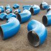 高铬合金耐磨管件、工业用品