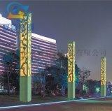 復古紋理景觀燈廠家定製戶外LED不鏽鋼庭院燈系列