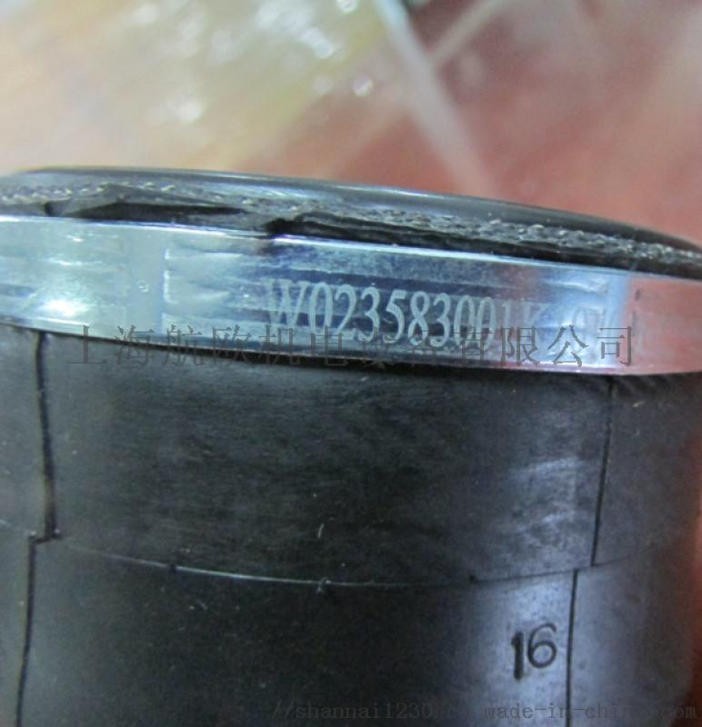 FIRESTONE弹簧9609 W01-358