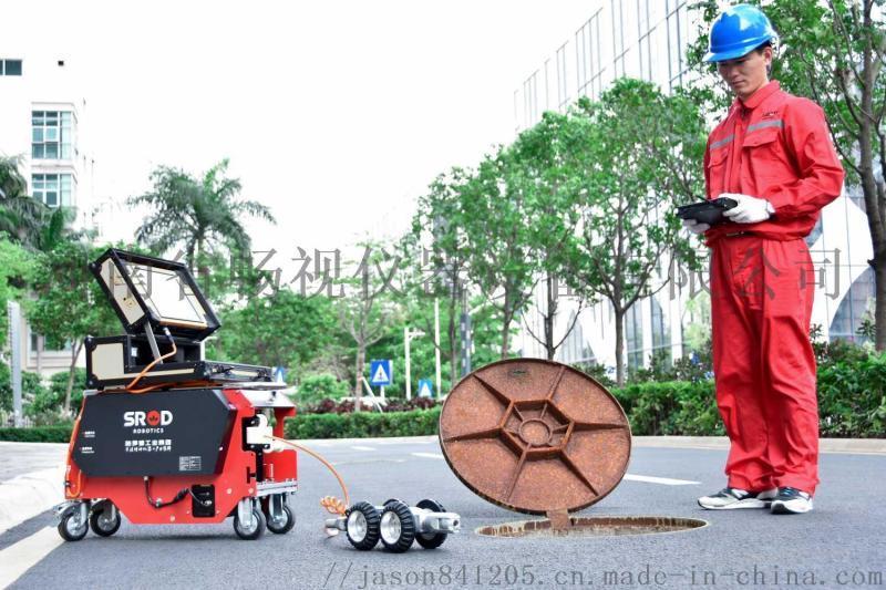 郑州管道机器人哪家质量好,管道检测机器人多少钱