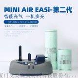 緩衝氣墊機MINIAIR迷你型氣泡袋機連續充氣袋機填充氣泡機