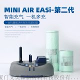 缓冲气垫机MINIAIR迷你型气泡袋机连续充气袋机填充气泡机