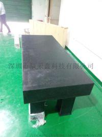 大理石实验室检测平台 花岗石平板大理石平板