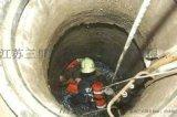 迴圈水涵洞伸縮縫防水堵漏單位