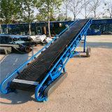 新民6米长槽型粮食输送机Lj8圆管装卸车皮带输送机