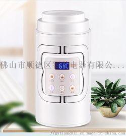 旅行养生壶烧水调奶炖煮保温智能电热水壶