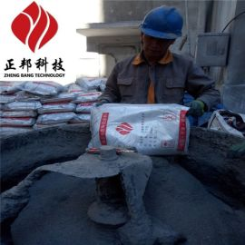 ZB-01陶瓷耐磨涂料对锅炉磨损有着较大的作用