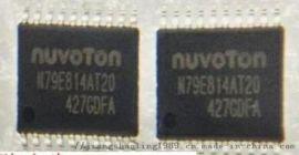 新唐N76E616兼容 防静电 能力好