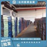 台州50Mn圆钢钢材 锰钢现货 大厂直销