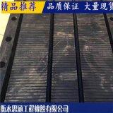 組合式伸縮縫 異型鋼伸縮縫 NR伸縮縫