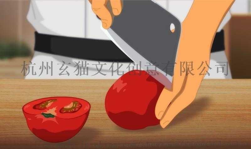 杭州二維Flash動畫製作