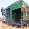 集裝箱卸灰機 環保無塵粉煤灰中轉拆箱機 卸車機