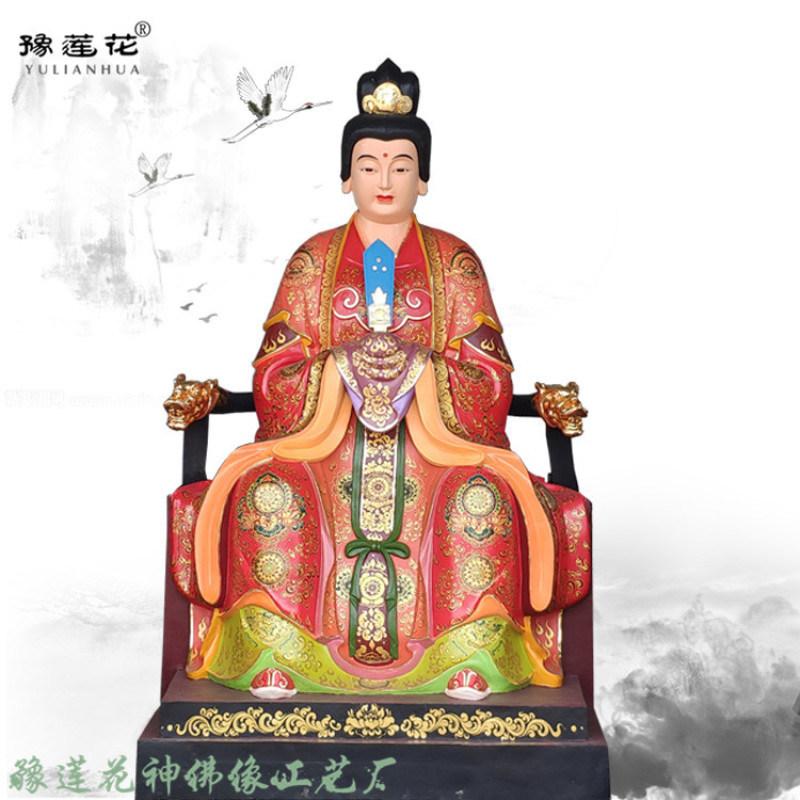 豫莲花河南佛像厂专业定制碧霞元君神像、 泰山娘娘