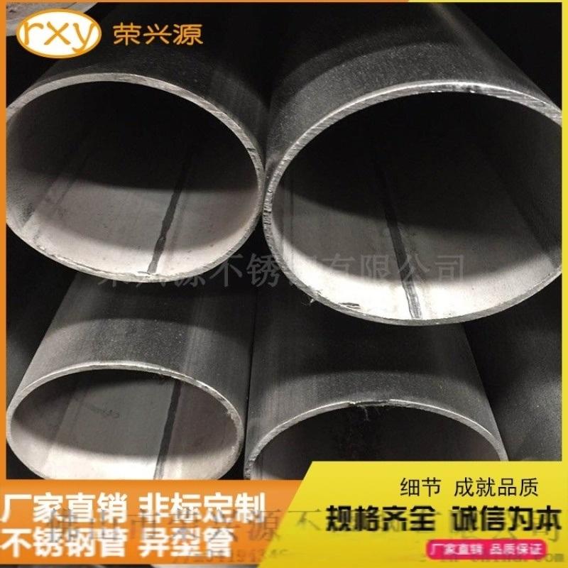工程装饰大椭圆管304定制,不锈钢椭圆管材料