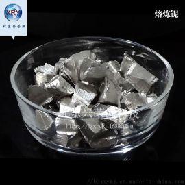 99.9%熔炼铌30-50mm高纯铌块铌片金属铌