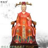 娲皇神像 女娲娘娘 人祖爷佛像塑像厂家 三皇雕塑