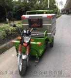 長揚DSGY3-1三輪高壓沖洗車(純電版)