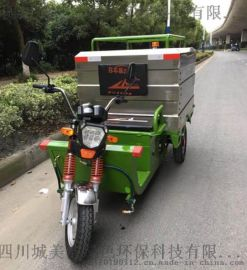 长扬DSGY3-1三轮高压冲洗车(纯电版)