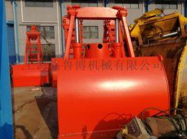 供电动液压双瓣船用抓斗在上海格鲁博机械有限公司